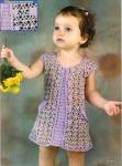 вязаные платья для девочки на год крючком схемы.