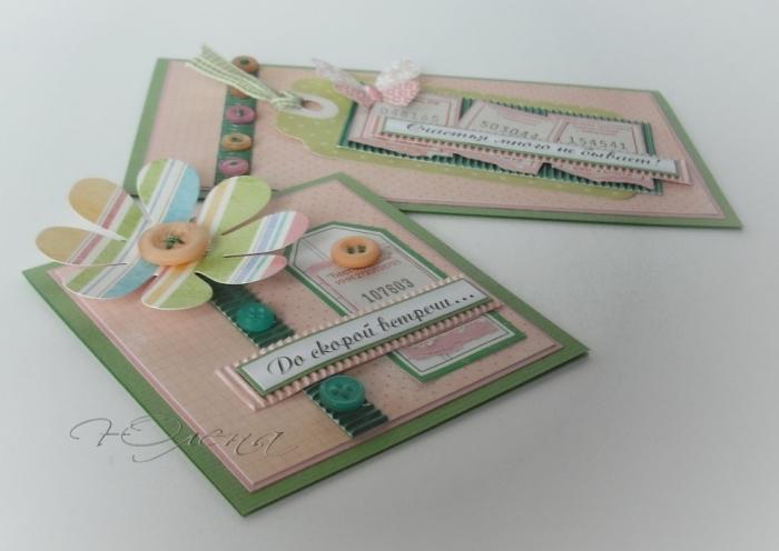 Поздравление, открытки из счастливых билетов