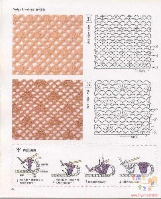 Вязание крючком простого узора.