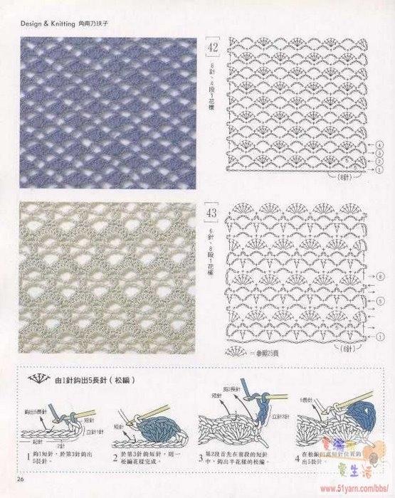 1000 узоров вязания крючком - Узоры.