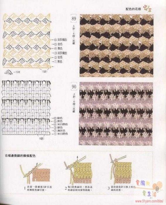 узоры для вязания сумки крючком - Сумки.