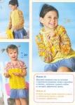 вязание спицами для детей со схемами бесплатно лет кофточки для девочек.
