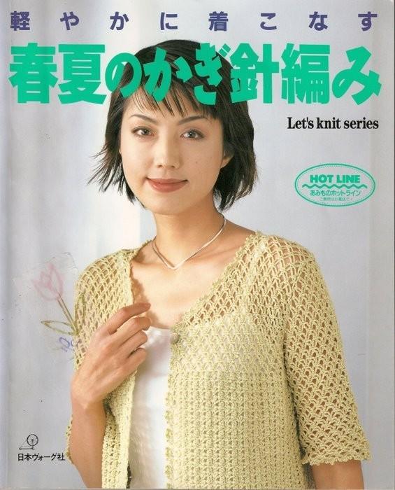 вязаные детские платья из японских журналов.