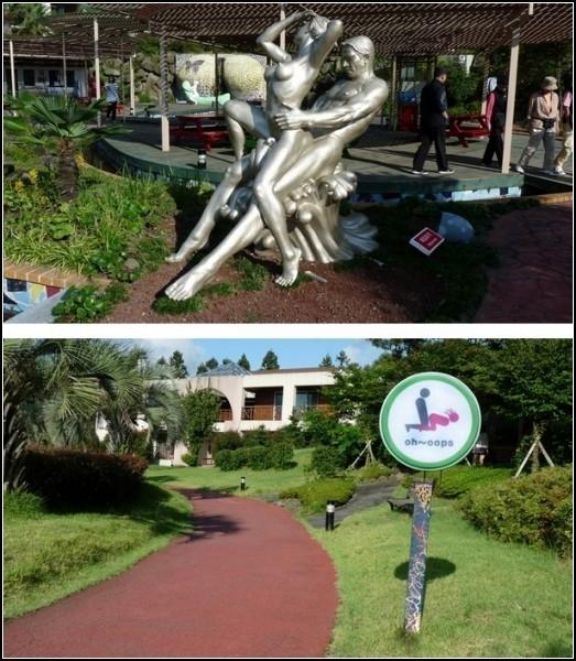 Музей секса и здоровья на острове черджу