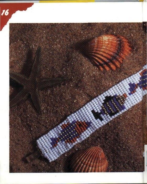 плетение широкого браслета из бисера.