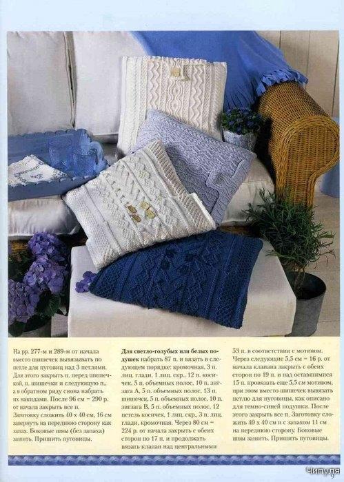 Комментарий: Вязаные подушки, Покрывала, подушки.