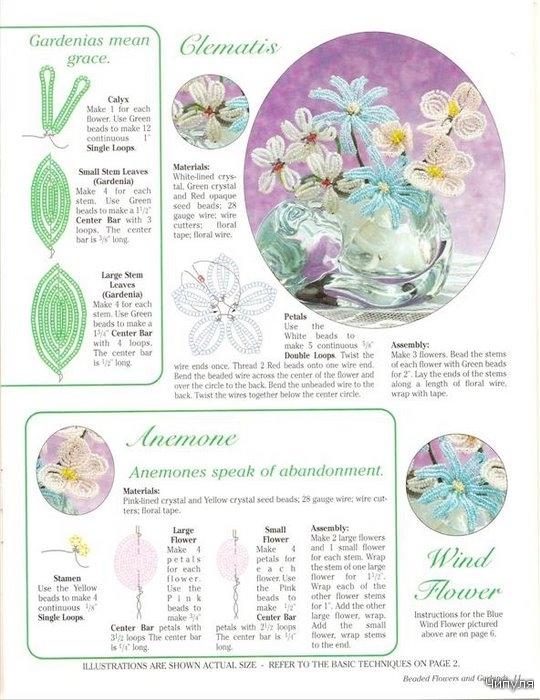Цветы из бисера - схемы поделок.