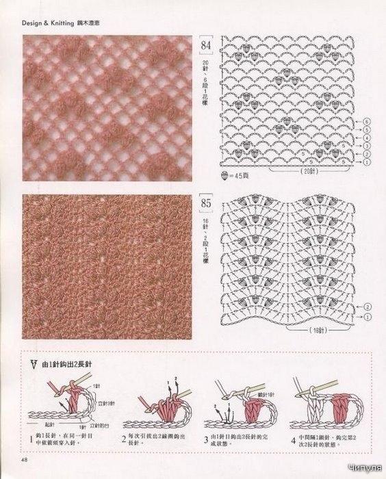 ажурные вязаные кардиганы крючком со схемами