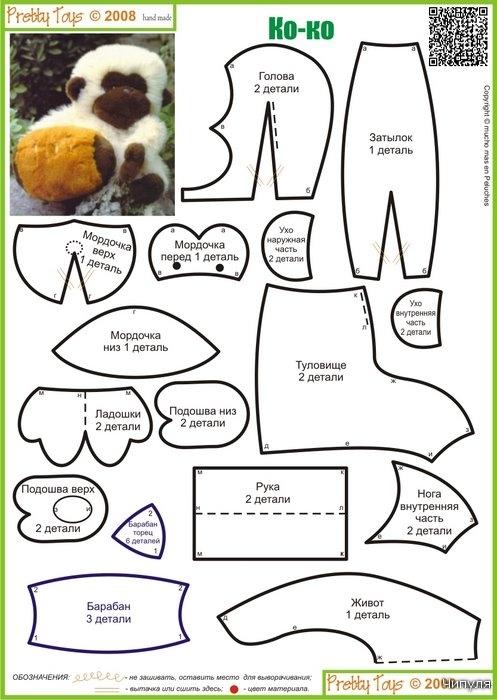 Журнал: Pretty toys 6. 25 выкроек обезьян, чебурашек, коала, см.