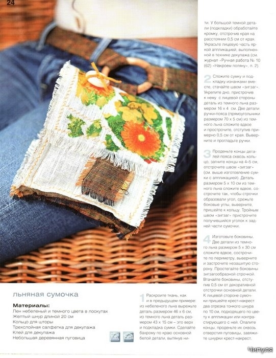 Поясные сумки - отличный способ сделать вашу одежду оригинальной и...