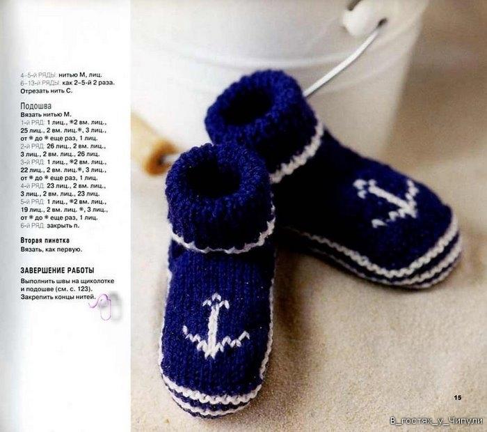 Пинетки на 3-6 месяцев Модели вязания.