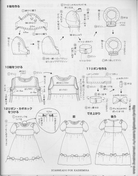 Этот вид пояса, черезвычайно схож с оригиналом оби.