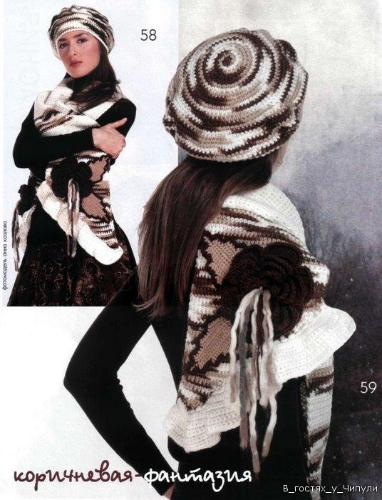 схемы вязание модных шапок. вязаные шапки ушанки для детей фото, схемы...