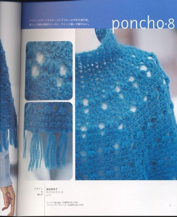 варианты вязания шарфа