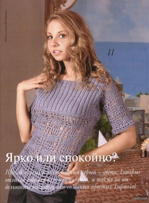 кофта с коротким рукавом вязание