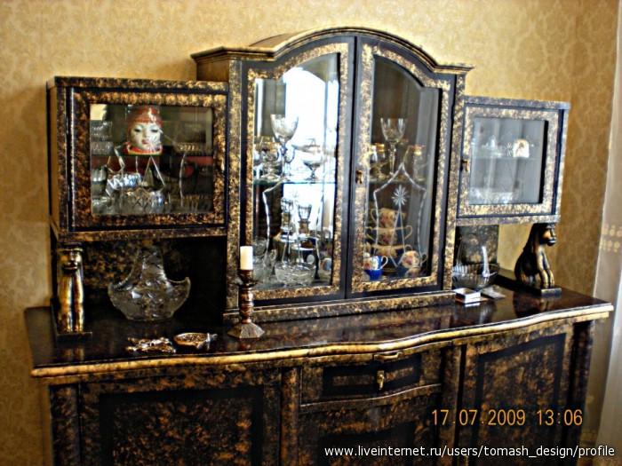 Декорирование антикварной мебели.