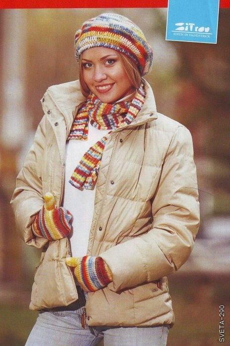 Размещено с помощью приложения.  Диана.  Шапки и шарфы.