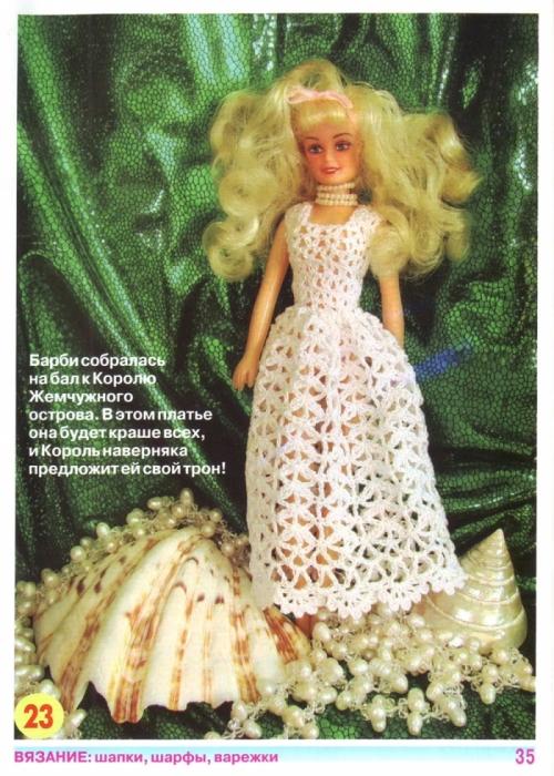 Скачать журнал по вязанию Вязание.  Шапки, шарфы, варежки 1 2011 года.